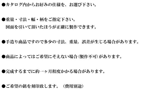 カタログ内から~.png