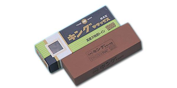 キング標準型(No.1000).jpg