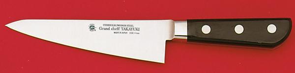 グランドシェフ サバキ東型 1.jpg