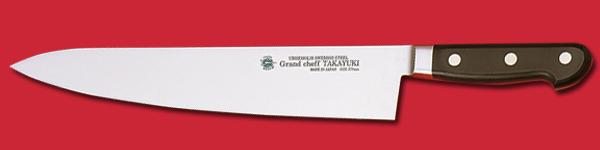 グランドシェフ牛刀 1.jpg