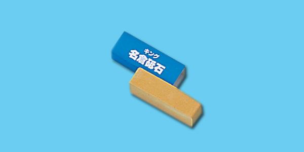 名倉砥石.jpg