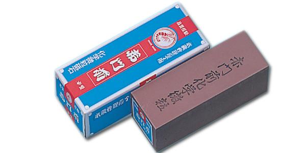 赤門前 中型(No.600).jpg