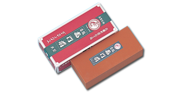 赤門前DX 大型(No.1000).jpg