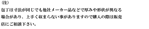 (注).png