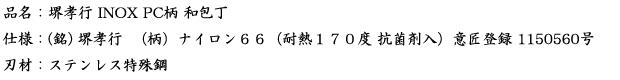 wa228.png